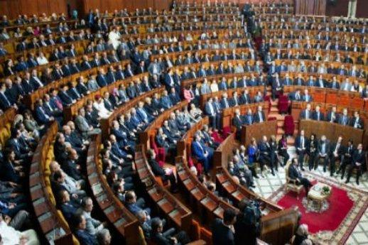 """حزب """"البام"""" يفقد مقعدا جديدا في مجلس النواب"""