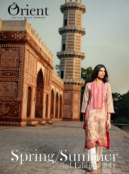 Orient Textile Latest Collection For Fall Winter 16: Orient Textile Spring Summer Collection 2014, 3rd Edition