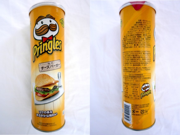 Pringles N.Y. Cheese Burger