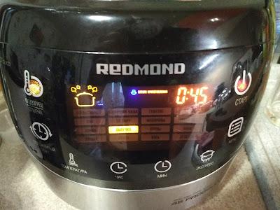 Мультиварка Redmon
