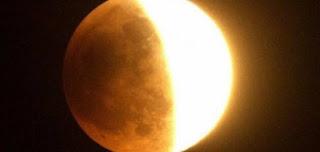 كيفيه صلاة خسوف القمر ، دعاء خسوف القمر