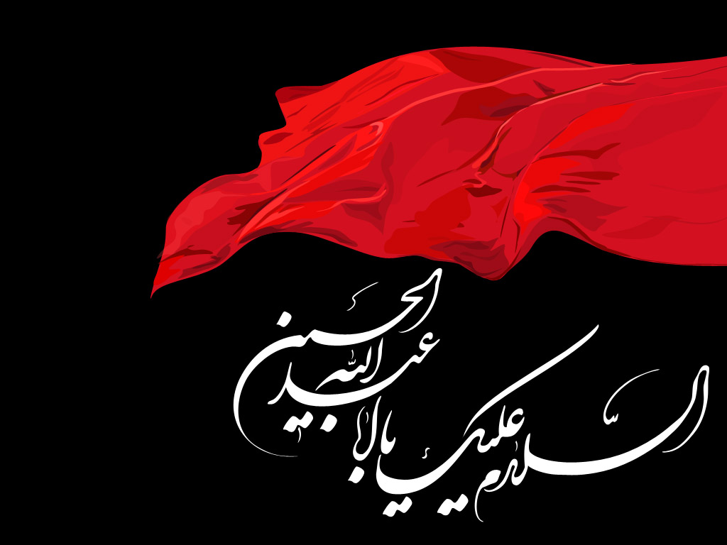 HAZRAT IMAM HUSSAIN (a s) - <datafadse:blog title