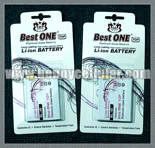 BATTERY BEST ONE TOP BL-4D