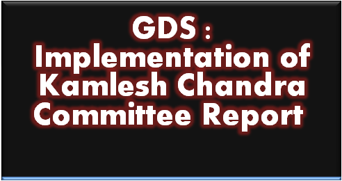 gds-implementation-of-kamlesh-chandra