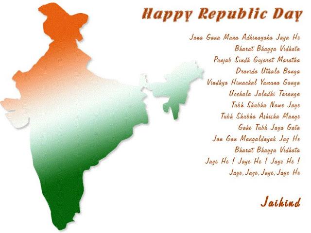 Republic Day Speech In English For Teachers