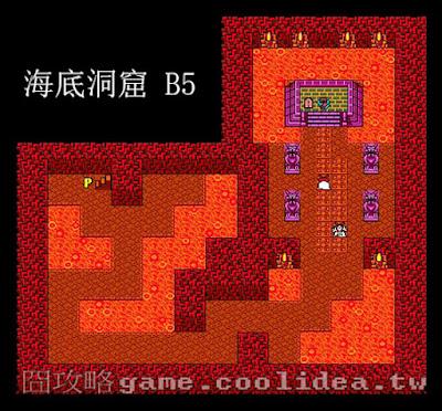 勇者鬥惡龍2地圖 海底洞窟 B5F