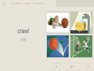 百詞斬 App