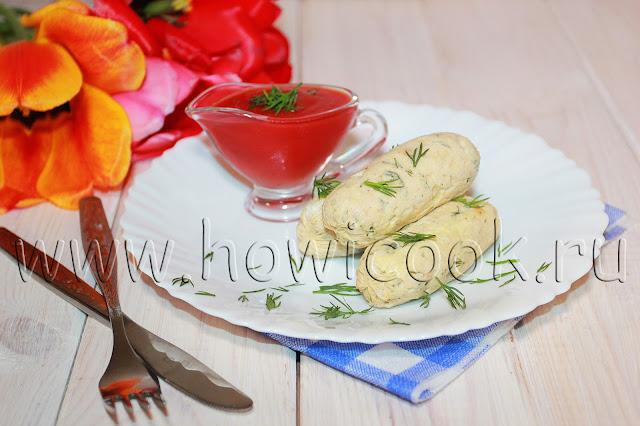 рецепт куриных сосисок с зеленью