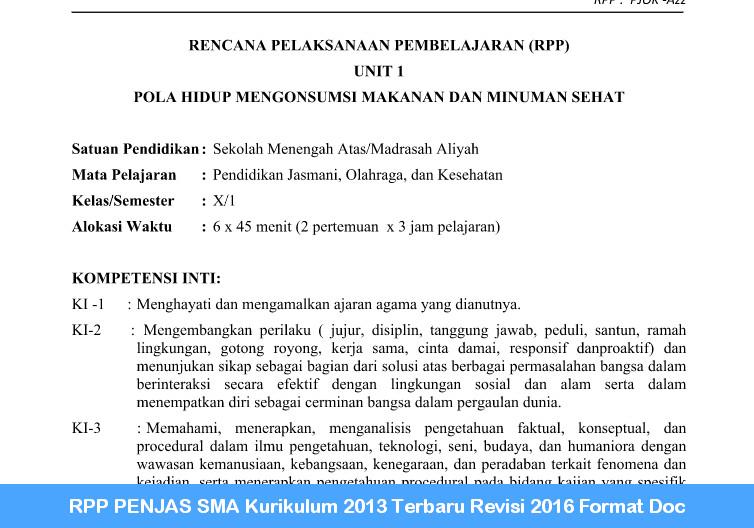 RPP PENJAS SMA Kurikulum 2013 Terbaru Revisi 2016 Format Doc