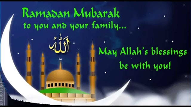 Ramadan Kareem Wishes 2017
