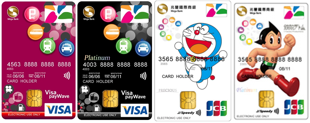 兆豐銀行客服專線|專線 - 愛淘生活