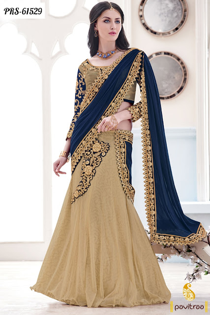 Blue beige color lycra designer lehenga saree collection online shopping for bride with discount sale