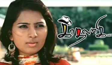 Kadhalagi full movie scenes | kathish stuns everyone with his magic | Srushti Dange meets Kathish