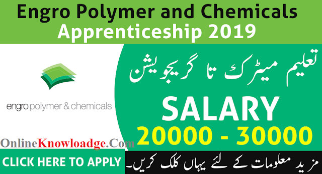 Engro Polymer and Chemicals Apprenticeship 2019 January Apply Online  apprenticeship,apprenticeship 2019,drdo apprenticeship 2019,apprenticeship training,chemical engineering apprenticeship,chemical,apprenticeship 2018,ec apprenticeship,ffcl apprenticeship 2018,ffc apprenticeship 218,electrical apprenticeship,mechanical apprentice 2019,btech apprenticeship,nlc apprenticeship,what is apprenticeship,interneeffc apprenticeship 218,diploma apprenticeship,paid apprenticeship,apprenticeship.,apprenticeships