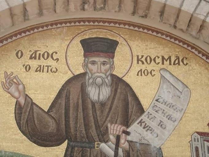 Οι Προφητείες του αγίου Κοσμά του Αιτωλού