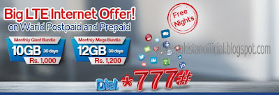Warid LTE Super Bundles 10GB,12GB Monthly Internet offer