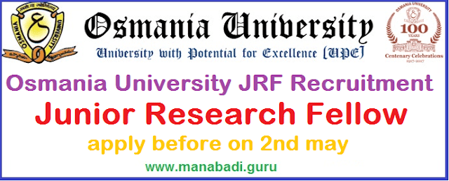 latest jobs, OU JRF Recruitment, Science and Engineering Research Board, SERB, Osmania University, Junior Research Fellow, Research Scientist jobs, Bio Chemistry