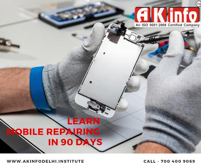 mobile repairing institute in varanasi