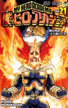 Ver Descargar Boku no Hero Academia Manga Tomo 21