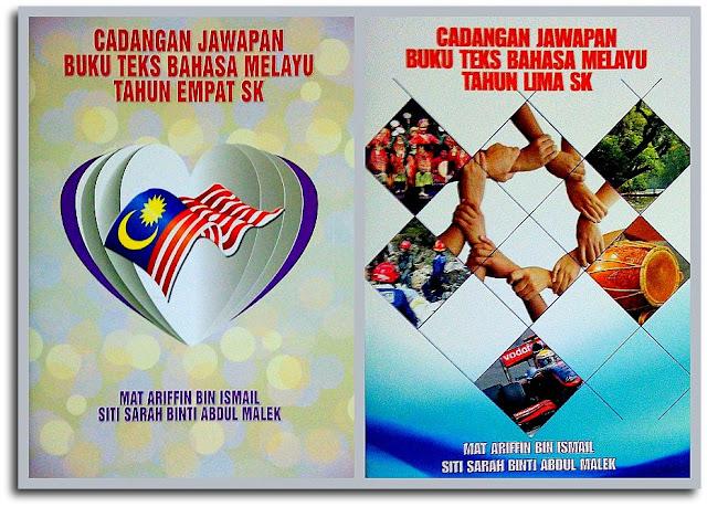 Buku Panduan Jawapan Buku Teks Bahasa Melayu-Tahun 4 & 5