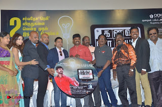 Kanavu Variyam Tamil Movie Audio Launch Stills  0037.jpg