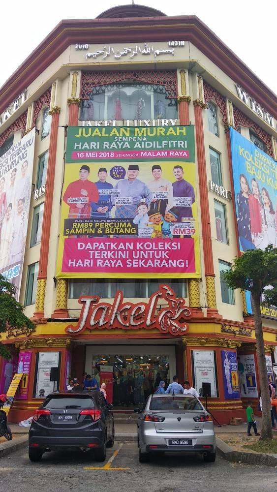 Jakel Barulah Raya Di Jakel Shah Alam