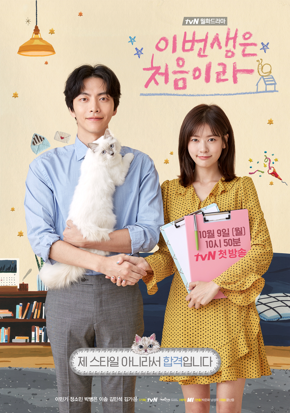 Kdrama 2017 Review] Best Kdrama 2017 - empiechubby com
