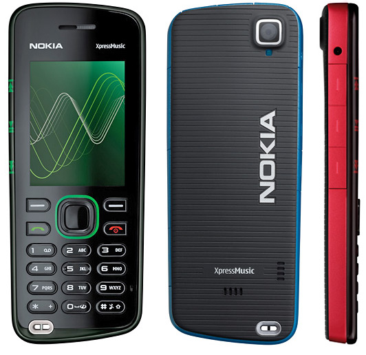 nokia 5220 xpressmusic rm-411 firmware package