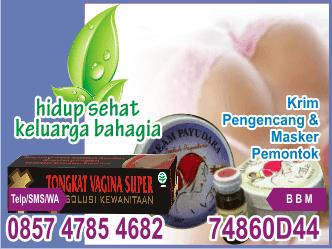 cara pesannya jual herbal penyempit Miss V TVS tongkat vagina super cara cepat menyembuhkan vagina keputihan dengan ampuh, cari jual herbal penyempit Miss V TVS gurah V cara mencegah vagina berair yg mujarab, pin jual herbal penyempit Miss V TVS gurah V teraphi untuk vagina lembab yg ampuh