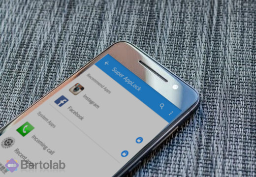Keep Your Personal Information Secure With Super AppLock