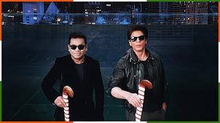 Jai Hind India Lyrics | AR Rahman | Gulzar | Shahrukh Khan