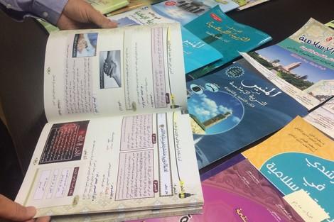 """""""حذف دروس الإرث"""" يثير استياء أساتذة التربية الإسلامية"""