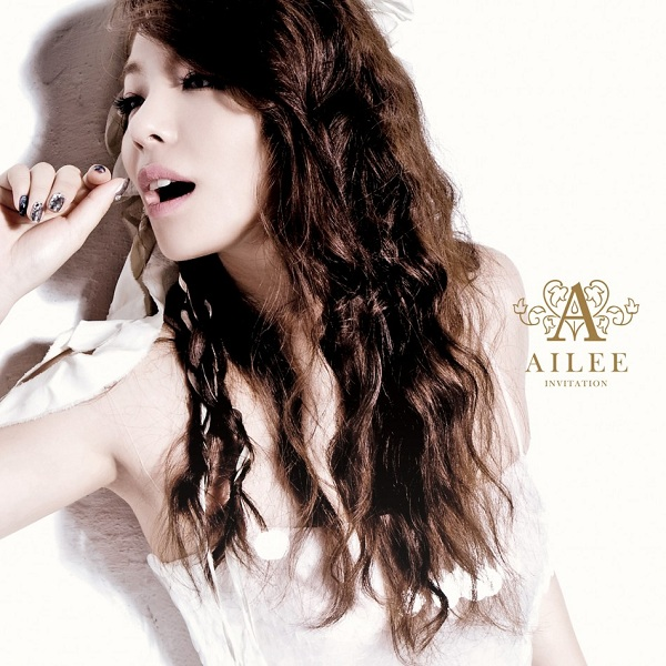 ailee i will show you