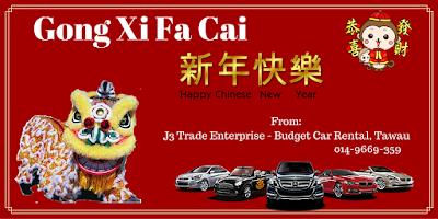 Selamat Tahun Baru Cina dari Kereta Sewa Tawau J3