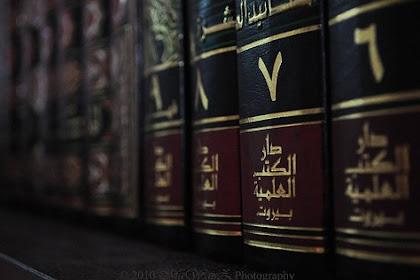 Silsilah Kitab-Kitab dalam Mazhab Syafii