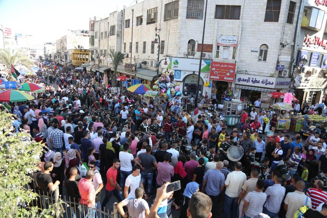 Eid al-Adha in Palestine