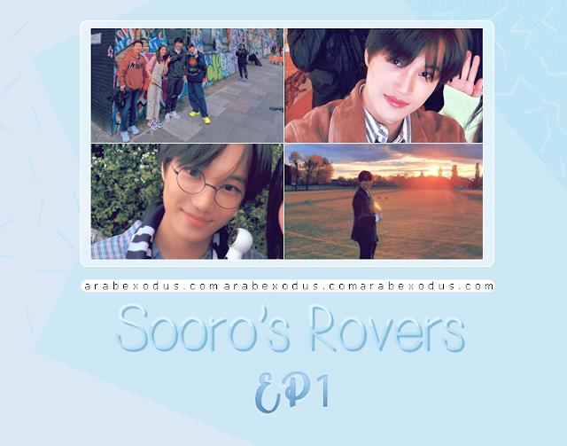 """مترجم    برنامج Sooro's Rovers مع كاي """" تم اضافة الحلقة الثالثة """""""
