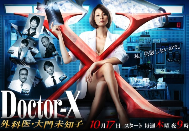 Sinopsis Doctor-X Season 2 / Dokuta-X Gekai Daimon Michiko (2013) - Serial TV Jepang