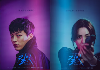 Hallo sahabat sahabat welcome pencinta film kali ini aku akan menuliskan sinopsis perihal FIL Sinopsis KILL IT Drama Korea 2019