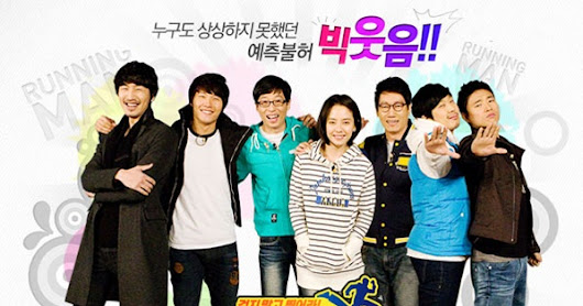 Download Running Man Episode 292 Subtitle Indonesia