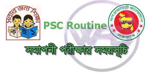 PSC Routine 2018 PDF