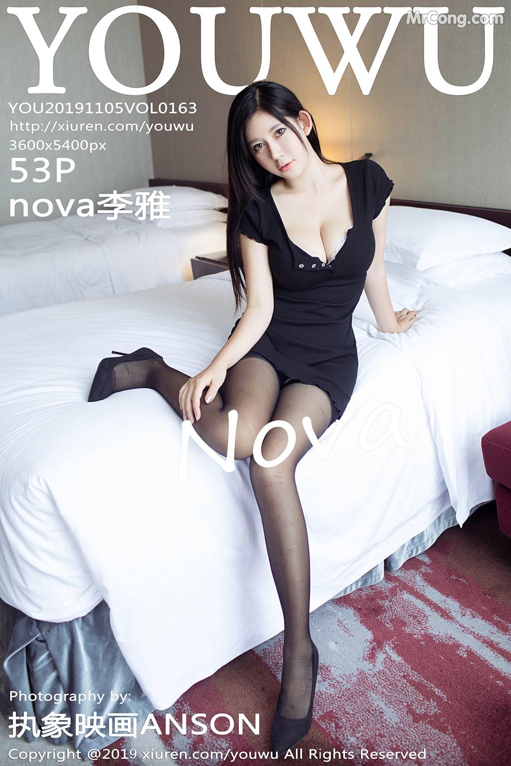 YouWu Vol.163: nova李雅 (54 ảnh)