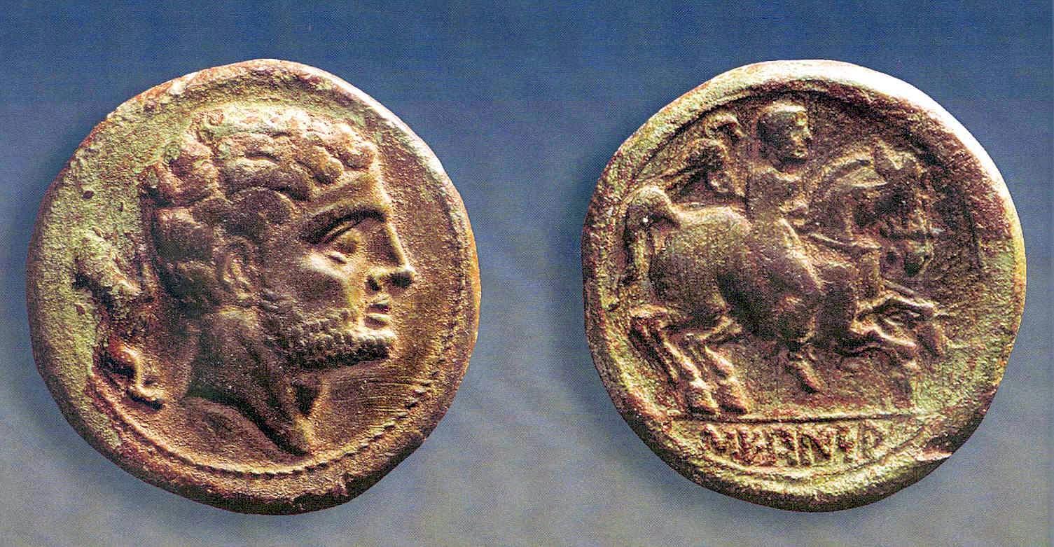 serrania-celtiberica-monedas-segeda