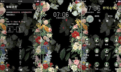 Flowers Theme itz For Vivo