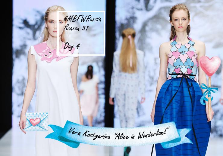 MBFW_Russia_Season_31_Vera Kostyurina_alice