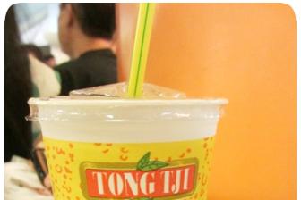 Cara Membuka Franchise Stand Teh Tong Tji Langsung dari Distributor