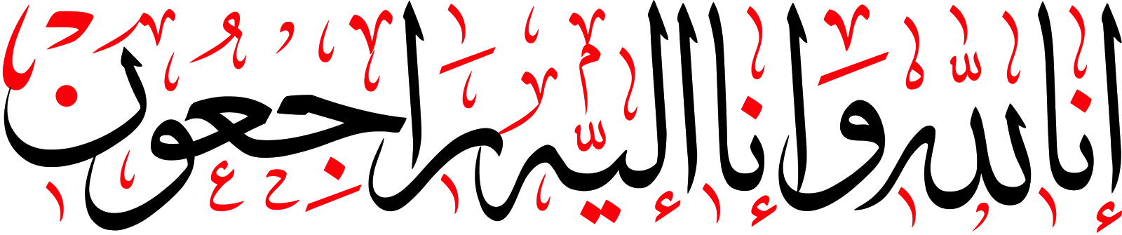 2016 القلم الحر جريدة إلكترونية وطنية