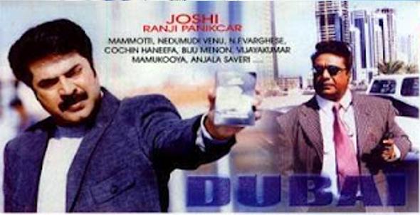 I Love Dubai Malayalam Movie Song Download