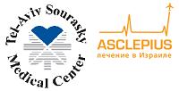 Клиника Ихилов - Медицинский Центр Тель-Авива СУРАСКИ