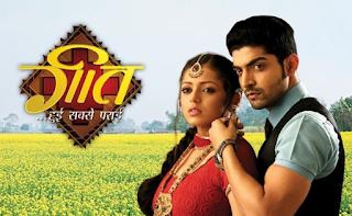 Sinopsis Drama India Geet